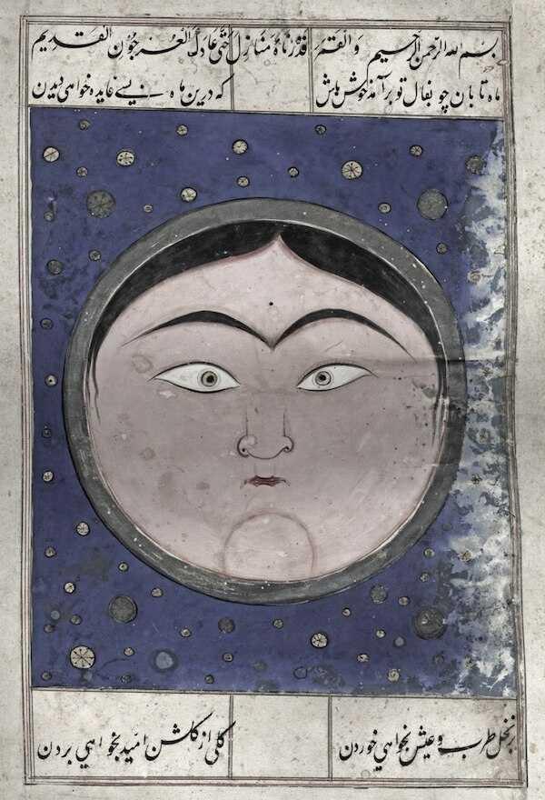 Луна (арабский рисунок)
